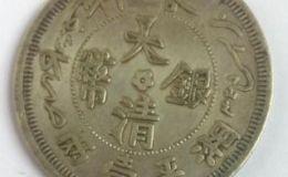 上门收喀什银币一两  喀什银币暗记