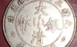大清银币光绪十三年湖北省造  湖北光绪元宝暗记