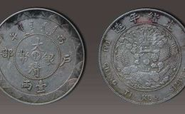 户部丙午一两银币规格  重量为多少才算正常