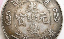 广东省造光绪元宝库平七钱二分铜币值多少钱