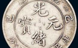 江南乙巳银元版别   江南银币有哪些版别