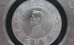 孙中山陵墓银币博物馆  中山银币哪里可以卖