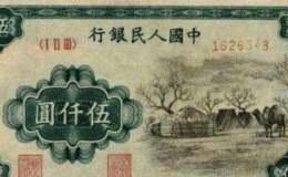 宁波高价上门回收长城四连体钞大小全套