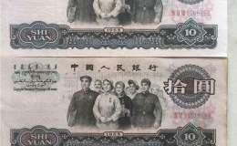 潍坊高价上门回收第三套人民币1角2角5角1元2元5元10元