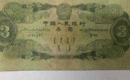 福州高价上门回收第二套人民币1角2角5角1元2元3元5元10元