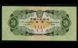 福州高价上门回收第二套人民币