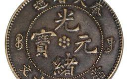 光绪二十年奉天造银元图片 收藏价值极高