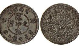 光绪元宝京局制造庚子七钱二分图片  珍贵罕见价格高