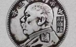 正品苏维埃袁大头图片 最高可以卖多少钱