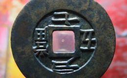 常平通宝是哪个朝代的钱币 古钱币收购价格