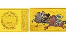 《水浒传》彩色金银纪念币(第3组)5盎司彩色长方形金质纪念币