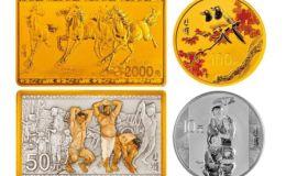 徐悲鸿155.52克(5盎司)长方形金质纪念币