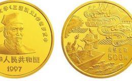 《三国演义》金银纪念币(第3组)5盎司圆形金质纪念币