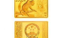 2016中国丙申(猴)年金银纪念币155.52克(5盎司)长方形金质纪念币