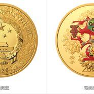 2020中国庚子(鼠)年金银纪念币150克圆形金质彩色纪念币