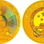 中国佛教圣地(峨眉山)金银纪念币155.52克(5盎司)圆形金质纪念币