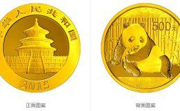 2015版熊猫金银纪念币31.104克(1盎司)圆形金质纪念币