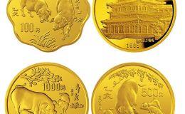 1995中国乙亥(猪)年金银铂纪念币12盎司圆形金质纪念币