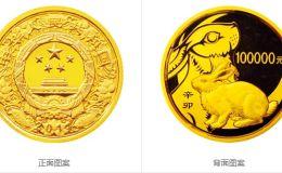 2011中国辛卯(兔)年金银纪念币10公斤圆形精制金质纪念币