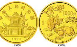 1999中國己卯(兔)年金銀鉑紀念幣12盎司圓形金質紀念幣