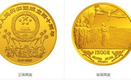 中华人民共和国成立40周年金银纪念币20盎司圆形金质纪念币
