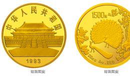 中国古代名画系列(孔雀开屏)金银纪念币20盎司圆形金质纪念币