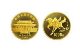 1990中國庚午(馬)年金銀鉑紀念幣12盎司圓形金質紀念幣