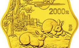 1999中國己卯(兔)年金銀鉑紀念幣1公斤梅花形金質紀念幣