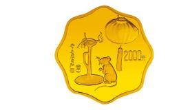 1996中国丙子(鼠)年金银铂纪念币1公斤梅花形金质纪念币