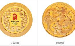 第29届奥林匹克运动会贵金属纪念币(第2组)5盎司纪念金币