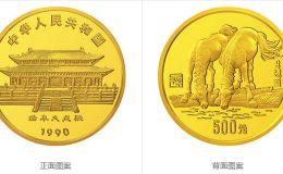 1990中國庚午(馬)年金銀鉑紀念幣5盎司圓形金質紀念幣