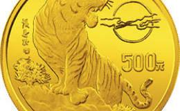 1998中國戊寅(虎)年金銀鉑紀念幣5盎司圓形金質紀念幣