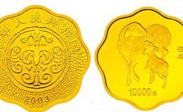 2003中國癸未(羊)年金銀紀念幣1公斤梅花形金質紀念幣