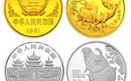 1991中国辛未(羊)年金银铂纪念币5盎司圆形金质纪念币