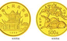 1999中國己卯(兔)年金銀鉑紀念幣5盎司圓形金質紀念幣