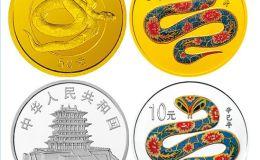 2001中国辛巳(蛇)年金银纪念币5盎司长方形金质纪念币