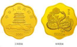 2003中国癸未(羊)年金银纪念币5盎司长方形金质纪念币