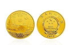 中国人民解放军海军航母辽宁舰金银纪念币5盎司圆形金质纪念币