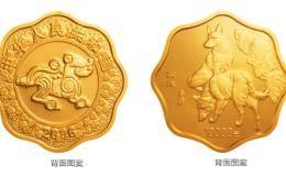 2006中国丙戌(狗)年生肖纪念币1公斤梅花形金质纪念币