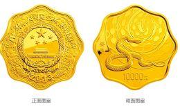 2013中国癸巳(蛇)年金银纪念币1公斤梅花形金质纪念币