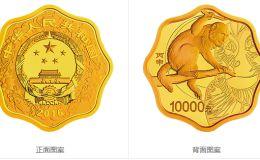 2017中国丁酉(鸡)年金银纪念币1公斤梅花形金质纪念币
