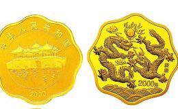 2000中国庚辰(龙)年金银纪念币1公斤梅花形金质纪念币