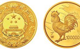 2017中国丁酉(鸡)年金银纪念币10公斤圆形金质纪念币