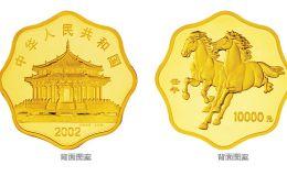 2002中国壬午(马)年金银纪念币1公斤梅花形金质纪念币