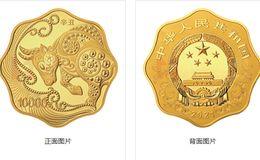 2021中国辛丑(牛)年金银纪念币1公斤梅花形金质纪念币