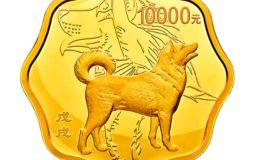 2018中国戊戌(狗)年金银纪念币1公斤梅花形金质纪念币