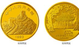 """""""拥有一片故土""""中国名胜金银纪念币5盎司圆形金质纪念币"""
