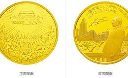 澳门回归祖国金银纪念币(第1组)5盎司圆形金质纪念币