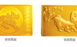 2006中国丙戌(狗)年生肖纪念币5盎司长方形金质纪念币