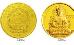 普陀山金银纪念币5盎司圆形金质纪念币